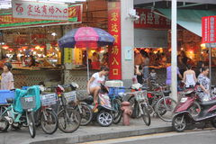 Shekou vegetable market in SHENZHEN Stock Photos