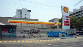 Shell gas station under construction royalty free stock photo