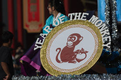 Shell Monkey Year under den 117. guld- Dragon Parade Royaltyfri Foto