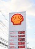 Shell Petrol, Tailândia imagem de stock royalty free