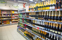 Shelves of supermarket with alcoholic drinks. KALININGRAD, RUSSIA - 26 March, 2017: Shelves of supermarket with alcoholic drinks royalty free stock image