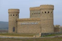 Shemakha 1月早晨古城的堡垒塔 Shemakha,阿塞拜疆共和国 库存图片