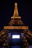 Shen Zhen Windows świat w Chiny przy nocą zdjęcie stock