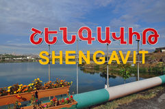 Shengavit District  is one of the 12 districts of Yerevan Royalty Free Stock Photography