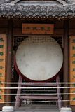 Giant big drum-A corner of the park. Shengjin tower brick Pavilion style tower Jiangnan typical, 50.86 meters high tower, the tower for the seven layer eight Royalty Free Stock Photography