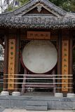 Giant big drum-A corner of the park. Shengjin tower brick Pavilion style tower Jiangnan typical, 50.86 meters high tower, the tower for the seven layer eight Royalty Free Stock Photos