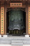 Giant bronze clock-A corner of the park. Shengjin tower brick Pavilion style tower Jiangnan typical, 50.86 meters high tower, the tower for the seven layer eight Royalty Free Stock Photo
