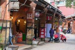 Shenkeng gammal gata - Tofuhuvudstaden i Taipei, Taiwan Royaltyfri Fotografi