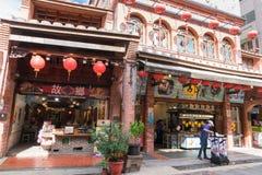 Shenkeng Old Street - The Tofu Capital in Taipei, Taiwan Stock Photos