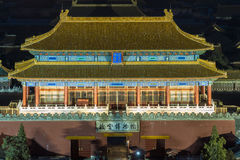 Shenwu gatetower of Forbidden City Royalty Free Stock Photo