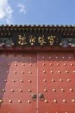 Shenyang-britischer Palast Stockbilder