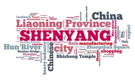 Shenyang, China Stock Photography