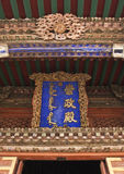 Shenyang Imperial Palace Stock Image