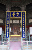 Shenyang Imperial Palace, China Royalty Free Stock Images