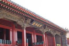 Shenyang Imperial Palace. Shenyang, Liaoning China - July 8, 2015: Architecture of the Shenyang Imperial Palace complex. Forbidden City in Shenyang, Liaoning stock photos