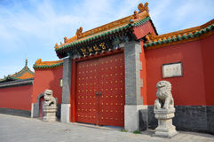 Shenyang Imperial Palace, Shenyang, China. Entrance of Shenyang Imperial Palace (Mukden Palace), Shenyang, Liaoning Province, China. This is the entrance to the royalty free stock images