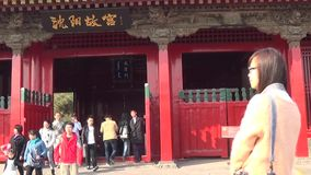 Shenyang imperial palace street. Shenyang imperial palace, located in the old city center in the Ming and qing dynasties, shenhe district in shenyang on July 1 stock video