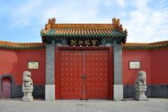 Shenyang imperialistisk slott, Shenyang, Kina Arkivfoto