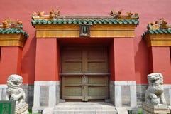 Shenyang imperialistisk slott, Shenyang, Kina Royaltyfria Foton
