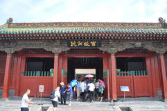 Shenyang imperialistisk slott, Shenyang, Kina Royaltyfri Fotografi