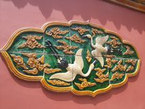 Shenyang  Palace Museum�of  china�Stage Stock Images