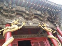 Shenyang  Palace Museum�of  china�Stage Stock Photo