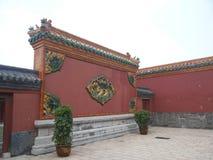 Shenyang  Palace Museum�of  china Stock Photography