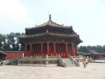 Shenyang  Palace Museum of  china Stock Photography