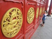 Shenyang  Palace Museum of  china Stock Image