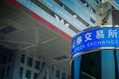 SHENZEN, CHINA - 29 DE ENERO DE 2017: Calles y sorroundings, cuadrado oficial del centro urbano de la bolsa de acción, limpio y m Fotografía de archivo libre de regalías