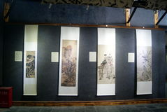 Shenzhen, Κίνα: έκθεση ζωγραφικής Στοκ Εικόνες