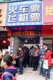 Shenzhen, Κίνα: αγοράζοντας εισιτήρια τραίνων Στοκ Εικόνα