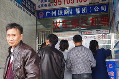 Shenzhen, Κίνα: αγοράζοντας εισιτήρια τραίνων Στοκ εικόνες με δικαίωμα ελεύθερης χρήσης