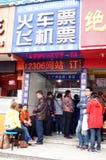 Shenzhen, Κίνα: αγοράζοντας εισιτήρια τραίνων Στοκ Εικόνες