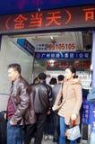 Shenzhen, Κίνα: αγοράζοντας εισιτήρια τραίνων Στοκ Φωτογραφία