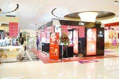 Shenzhen, Κίνα: Αγορές Plaza Στοκ Φωτογραφίες