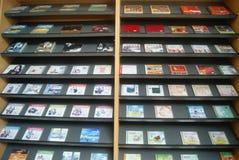 Shenzhen, Κίνα: Βιβλιοπωλείο μουσικής Στοκ Φωτογραφία