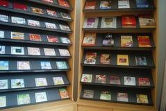 Shenzhen, Κίνα: Βιβλιοπωλείο μουσικής Στοκ Φωτογραφίες
