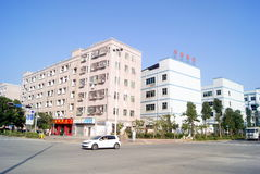 Shenzhen, Κίνα: βιομηχανικά κτήρια Στοκ Εικόνες