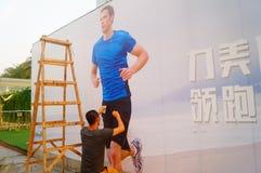 Shenzhen, Κίνα: εγκαταστήστε τα σημάδια διαφήμισης στοκ φωτογραφία με δικαίωμα ελεύθερης χρήσης