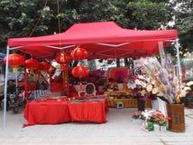 Shenzhen, Κίνα: ειδικές αγορές για την αγορά φεστιβάλ ανοίξεων Στοκ φωτογραφία με δικαίωμα ελεύθερης χρήσης