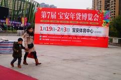 Shenzhen, Κίνα: ειδικές αγορές για το φεστιβάλ EXPO ανοίξεων Στοκ εικόνα με δικαίωμα ελεύθερης χρήσης