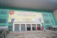 Shenzhen, Κίνα: Εμφάνιση θεάτρων Στοκ εικόνα με δικαίωμα ελεύθερης χρήσης