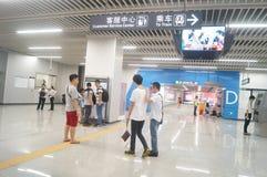 Shenzhen, Κίνα: Η γραμμή 11 μετρό άνοιξε τις διαδικασίες Στοκ εικόνα με δικαίωμα ελεύθερης χρήσης