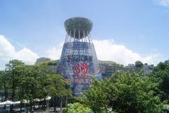 Shenzhen, Κίνα: η εμφάνιση του κτηρίου αγορών Plaza πόλεων Β Στοκ εικόνες με δικαίωμα ελεύθερης χρήσης