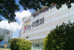 Shenzhen, Κίνα: η εμφάνιση του κτηρίου αγορών Plaza πόλεων Β Στοκ Εικόνα