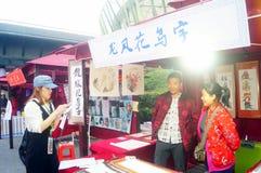Shenzhen, Κίνα: η πώληση της τέχνης της τέχνης που γράφεται με τα λουλούδια και τα πουλιά Στοκ Φωτογραφίες