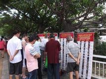 Shenzhen, Κίνα: ιστορική τηλεοπτική πώληση Στοκ Εικόνες