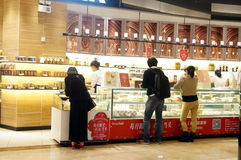 Shenzhen, Κίνα: κατάστημα ψωμιού και κέικ Στοκ εικόνες με δικαίωμα ελεύθερης χρήσης