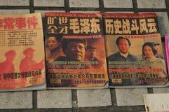 Shenzhen, Κίνα: παλαιά περιοδικά και πωλήσεις βιβλίων στοκ εικόνες